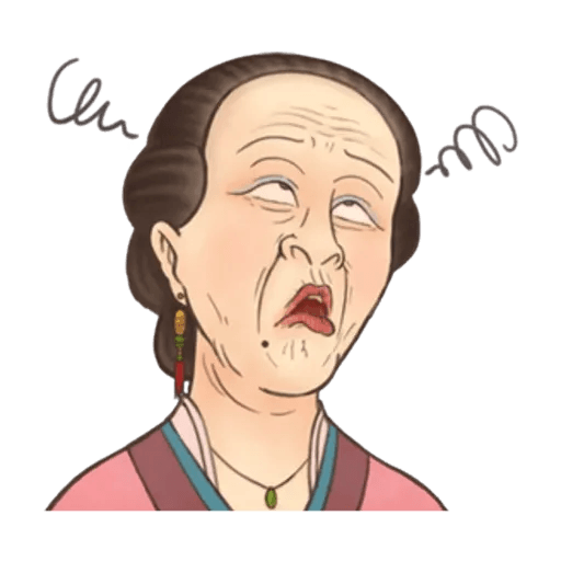 Old people in modern world - Sticker 30