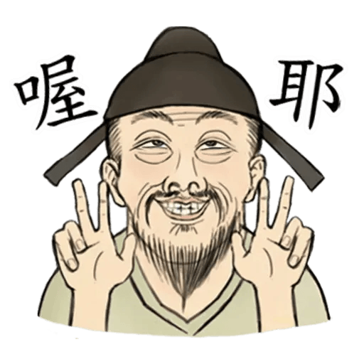 Old people in modern world - Sticker 14