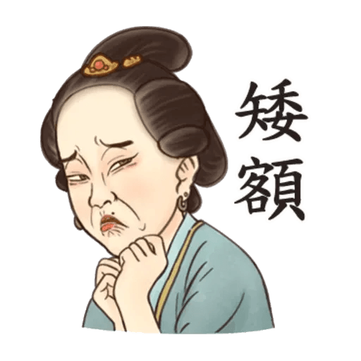 Old people in modern world - Sticker 24