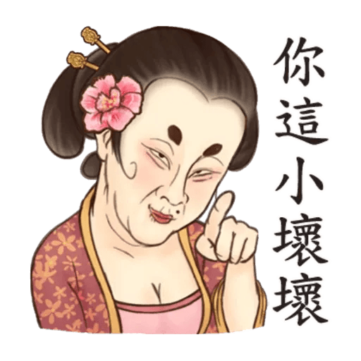 Old people in modern world - Sticker 23