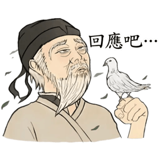 Old people in modern world - Sticker 17