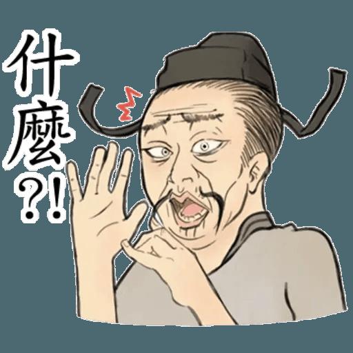 Old people in modern world - Sticker 7