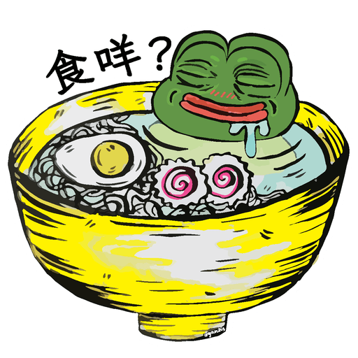 鼓勵PEPExYAN2IS - Sticker 6