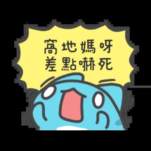 貓貓蟲咖波-可愛訊息貼圖 - Sticker 7
