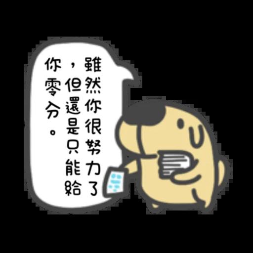 貓貓蟲咖波-可愛訊息貼圖 - Sticker 21