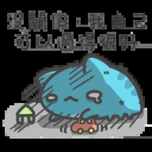 貓貓蟲咖波-可愛訊息貼圖 - Sticker 20