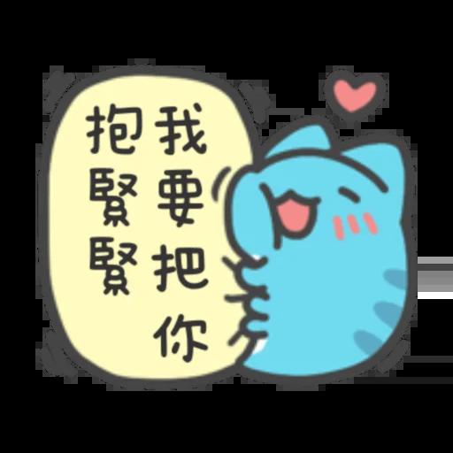 貓貓蟲咖波-可愛訊息貼圖 - Sticker 22