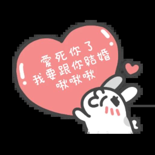 貓貓蟲咖波-可愛訊息貼圖 - Sticker 11