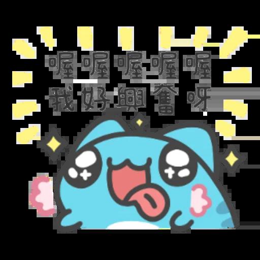 貓貓蟲咖波-可愛訊息貼圖 - Sticker 19