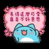 貓貓蟲咖波-可愛訊息貼圖 - Tray Sticker