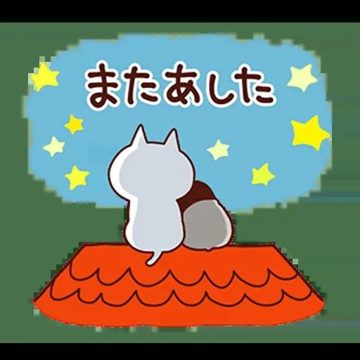 nekopen residence - Sticker 2