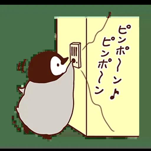 nekopen residence - Sticker 5