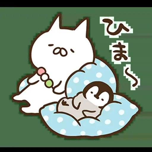 nekopen residence - Sticker 16