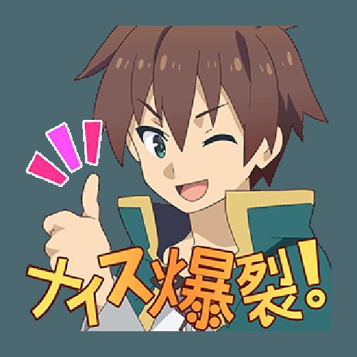 Konosuba - Sticker 12