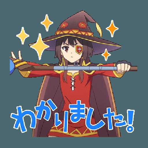 Konosuba - Sticker 11