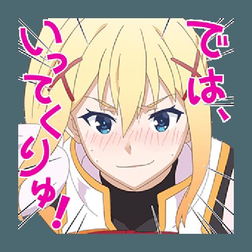 Konosuba - Sticker 7