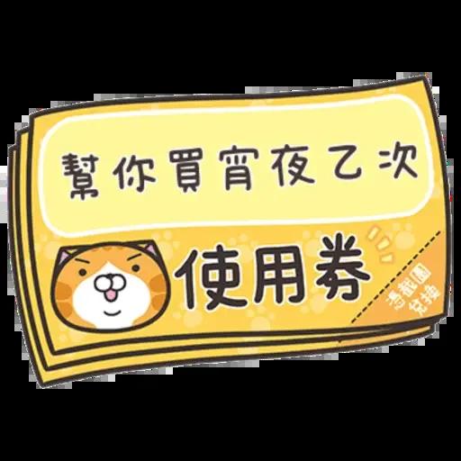 Lanlanmsg - Sticker 14