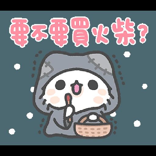 Akunya and Maonya's winter daily 2 - Sticker 17