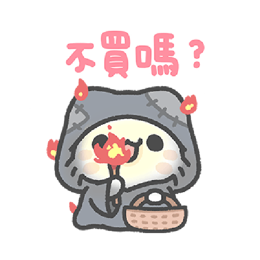 Akunya and Maonya's winter daily 2 - Sticker 9