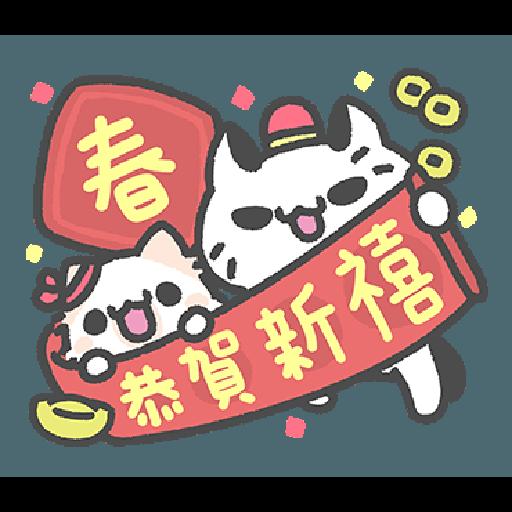 Akunya and Maonya's winter daily 2 - Sticker 14