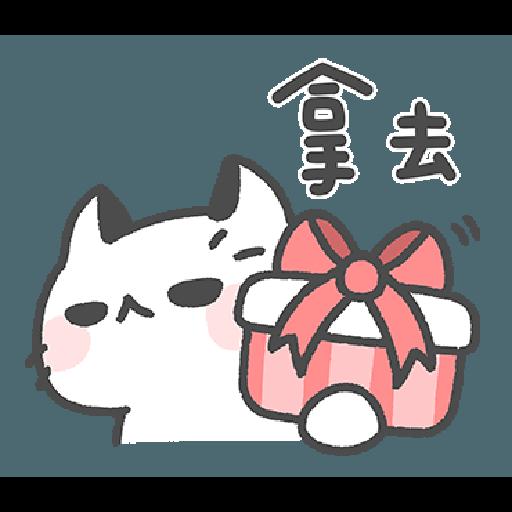 Akunya and Maonya's winter daily 2 - Sticker 10