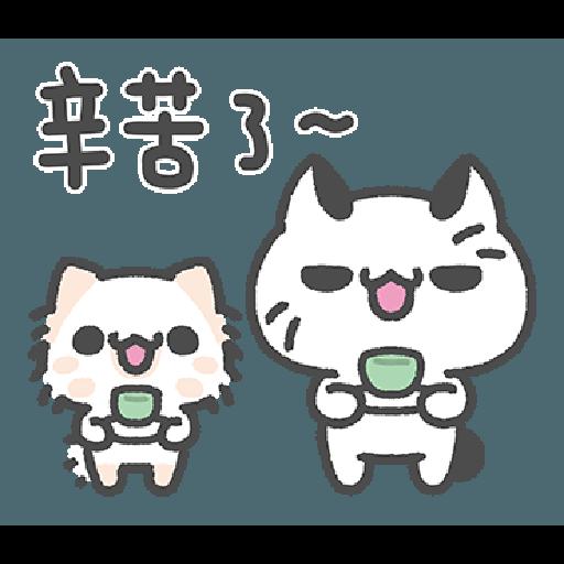 Akunya and Maonya's winter daily 2 - Sticker 15