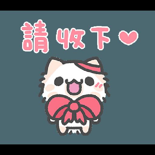 Akunya and Maonya's winter daily 2 - Sticker 7