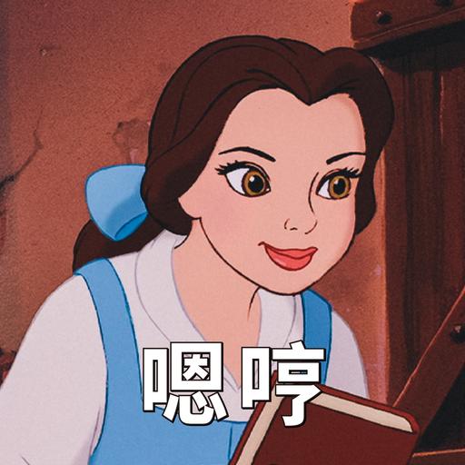BITCHY貝兒 - Sticker 14