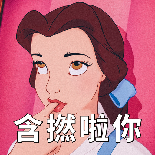 BITCHY貝兒 - Sticker 18