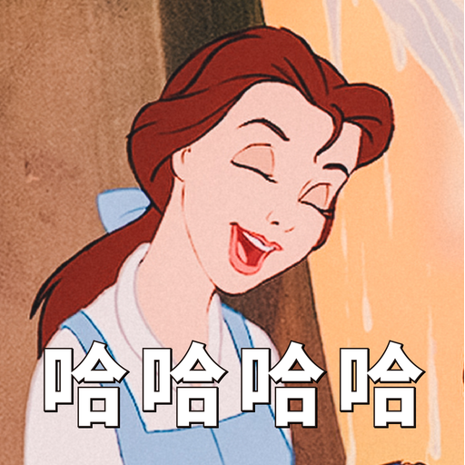 BITCHY貝兒 - Sticker 2