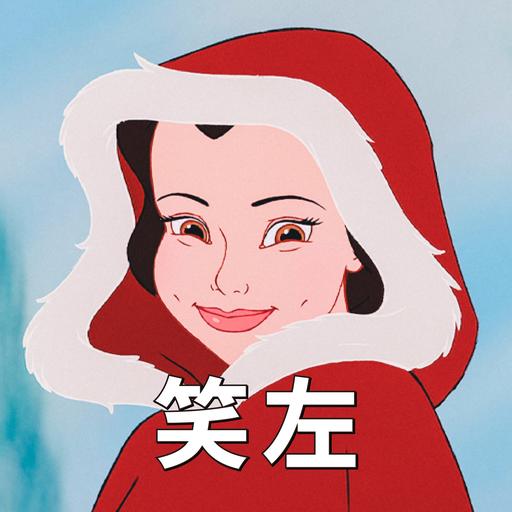BITCHY貝兒 - Sticker 6