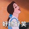 BITCHY貝兒 - Tray Sticker