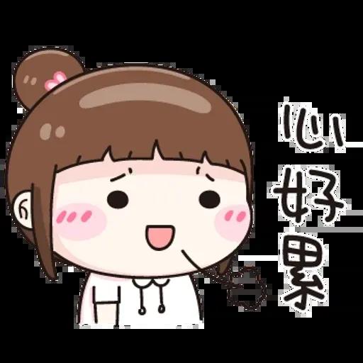 逗趣女孩1 - Sticker 23