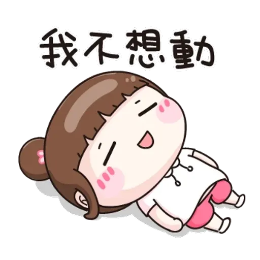 逗趣女孩1 - Sticker 25