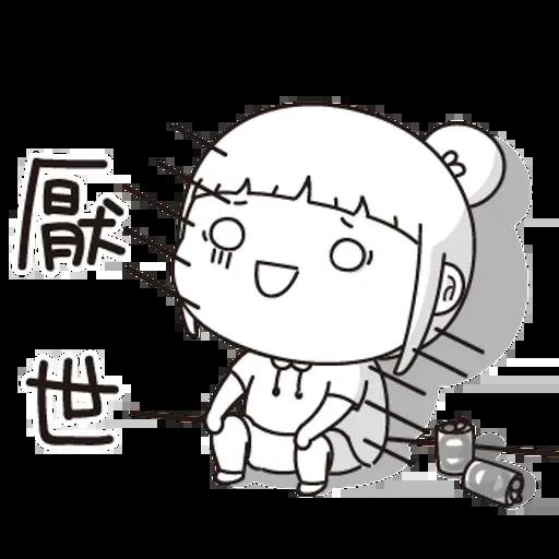 逗趣女孩1 - Sticker 20