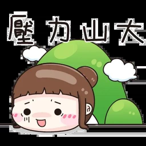 逗趣女孩1 - Sticker 9