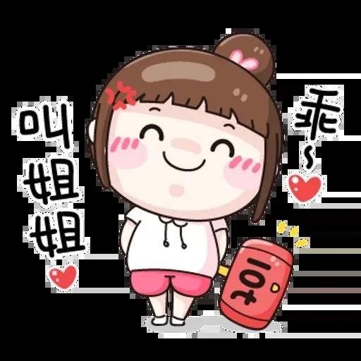 逗趣女孩1 - Sticker 7