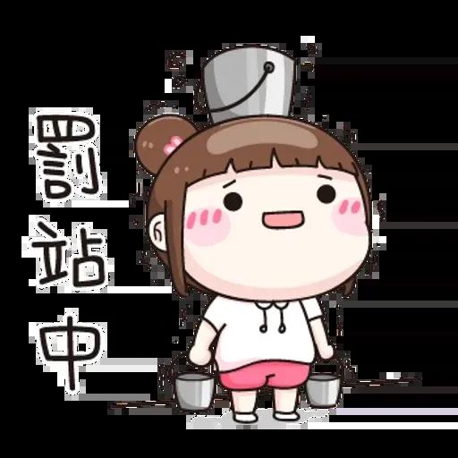 逗趣女孩1 - Sticker 16