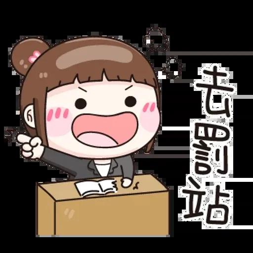 逗趣女孩1 - Sticker 15