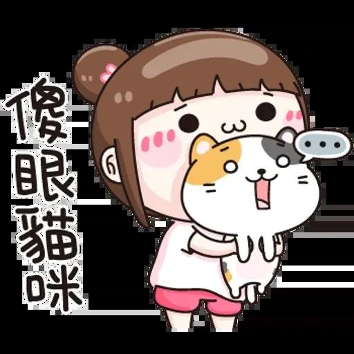 逗趣女孩1 - Sticker 4