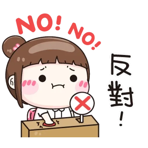 逗趣女孩1 - Sticker 14