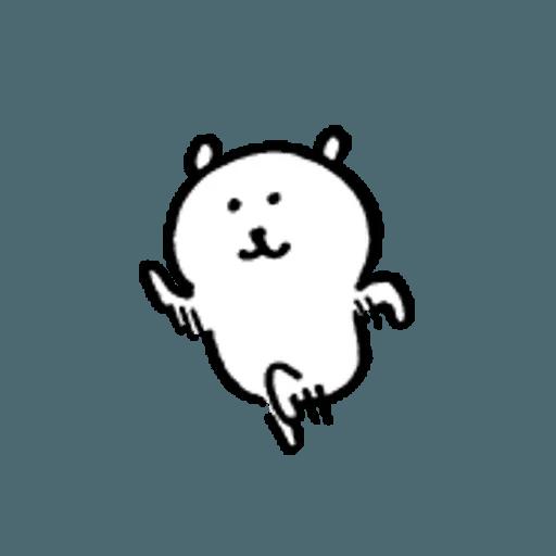 白熊 - Sticker 14