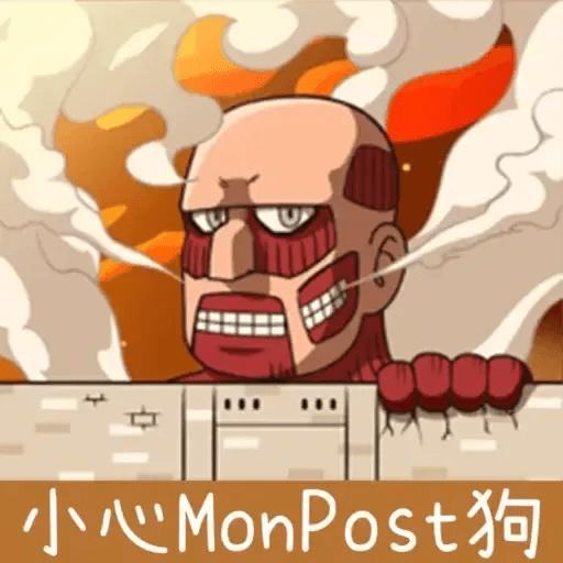 香港人反抗 - Sticker 20