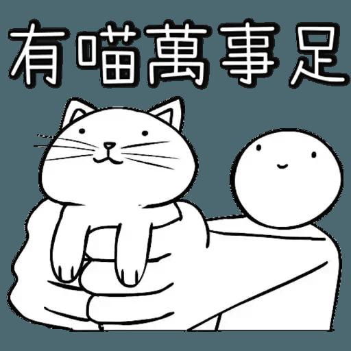 香港人反抗 - Sticker 9