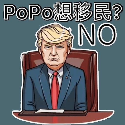 香港人反抗 - Sticker 2