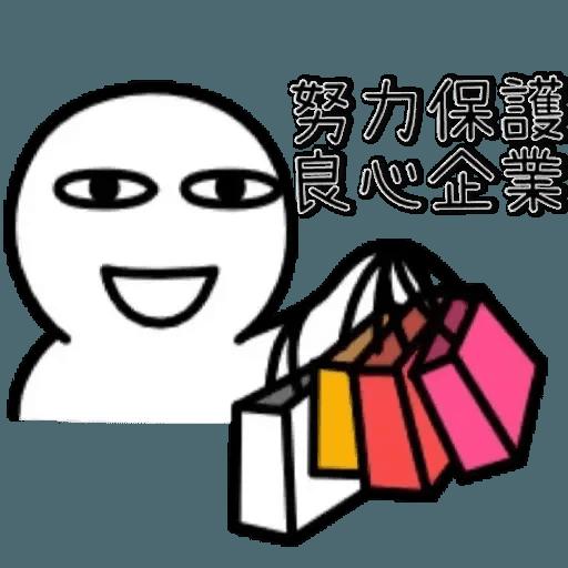 香港人反抗 - Sticker 24
