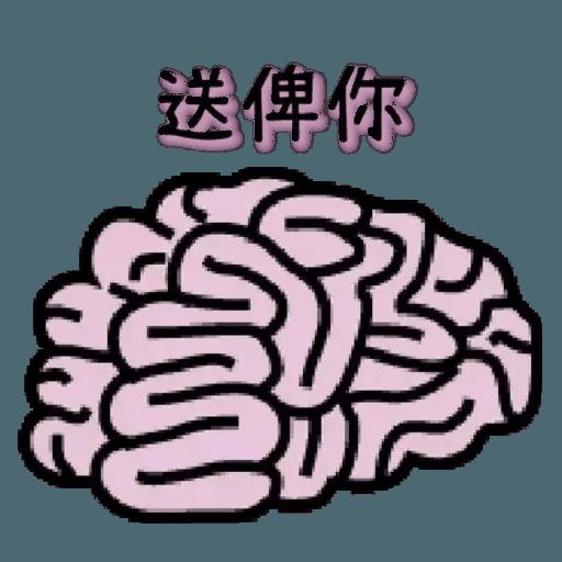 香港人反抗 - Sticker 19
