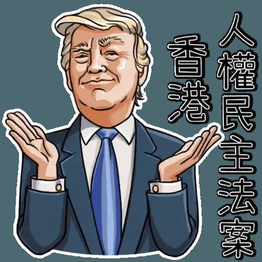 香港人反抗 - Tray Sticker