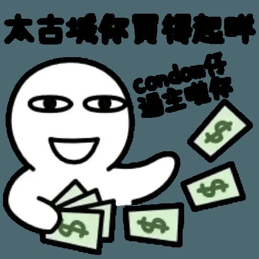 香港人反抗 - Sticker 3