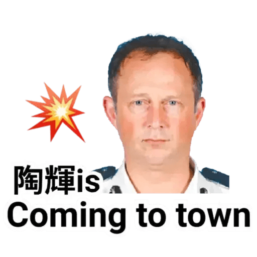 香港人反抗 - Sticker 4